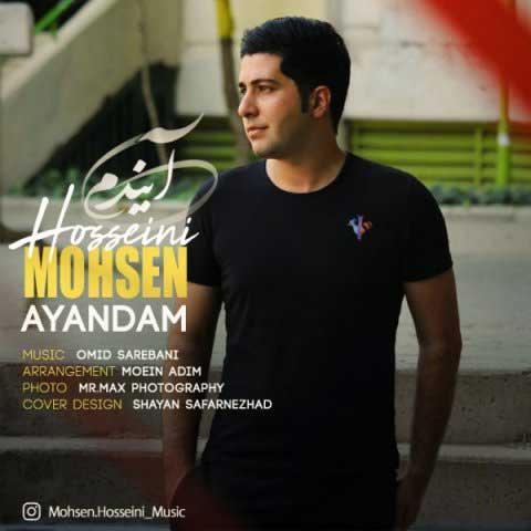 متن آهنگ محسن حسینی آیندم