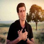 متن آهنگ محسن لرستانی واویلا